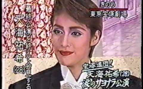 宝塚歌劇出身の芸能人一覧!実はあの人もタカラジェンヌだった!?