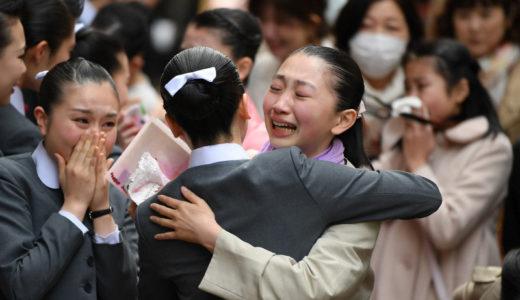 <速報>宝塚音楽学校の107期生の合格発表、今年の倍率は22.9倍!