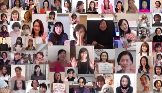 宝塚OG有志一同による『すみれプロジェクト』がYouTubeで公開 (パート4公開中)